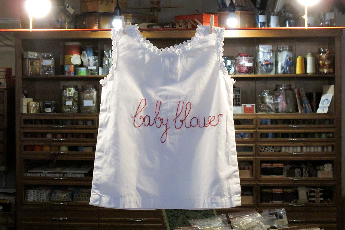 Photos : Expo « Baby Blouse »